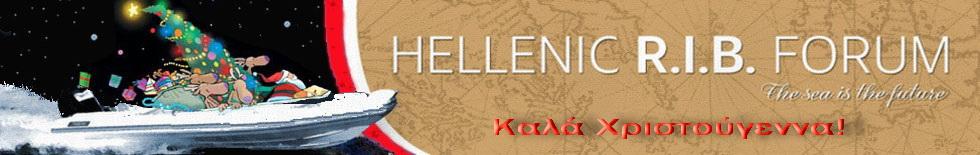 Hellenic RIB Forum